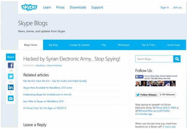 skype_hacked